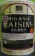 Super Large Organic Seedless Raisin