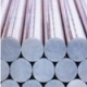 STAINLESS STEEL RODS BARS SHAFTS (AISI 304 & 316)