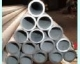 STAINLESS STEEL PIPES (AISI 304, 304L & 316)