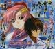 Gashapon - Gundam Seed Character P4 (set of 8 )