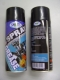 SMARTS HIGH TEMPERATURE SPRAY GREASE